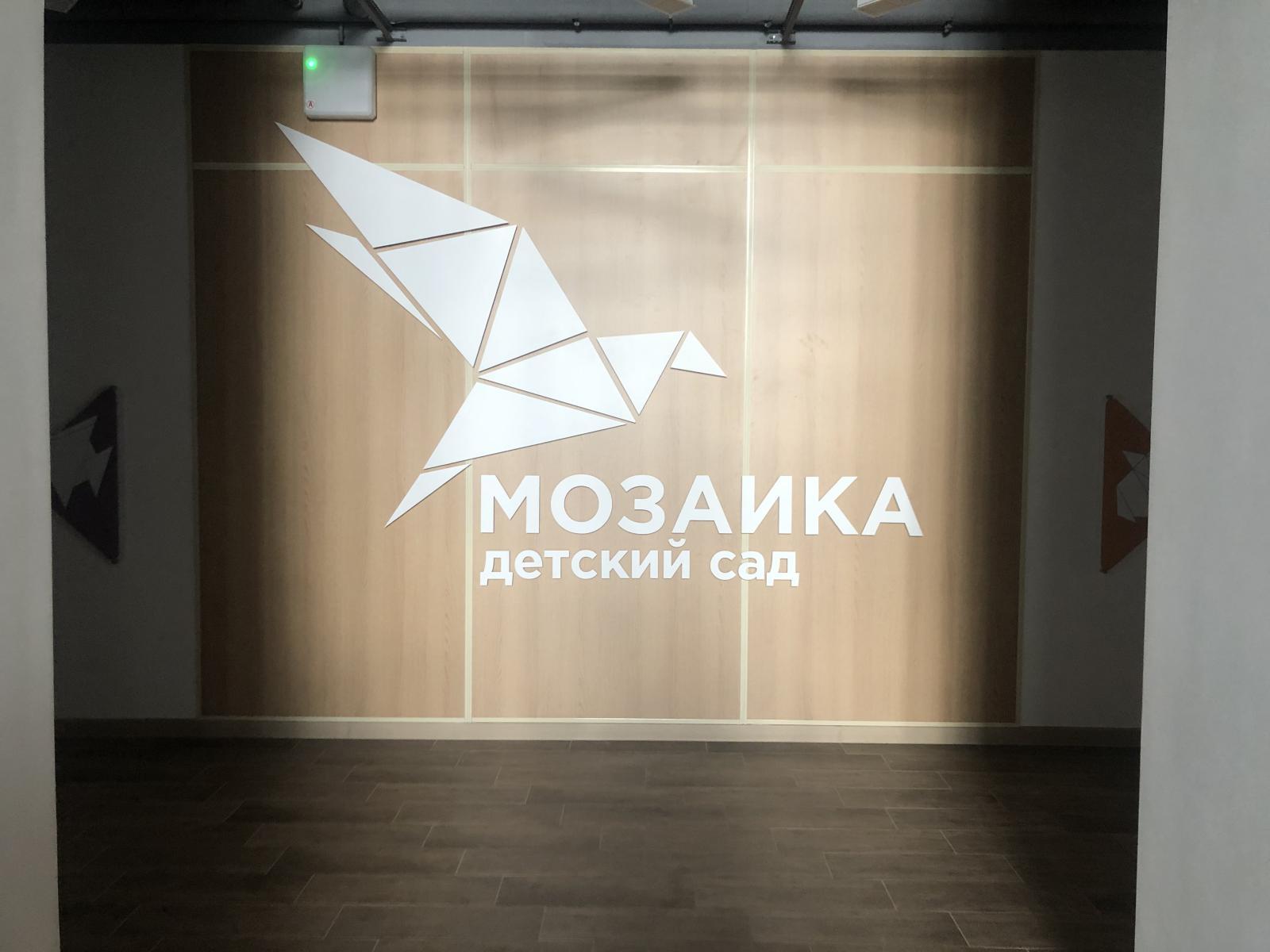 строительство и ремонт белгород
