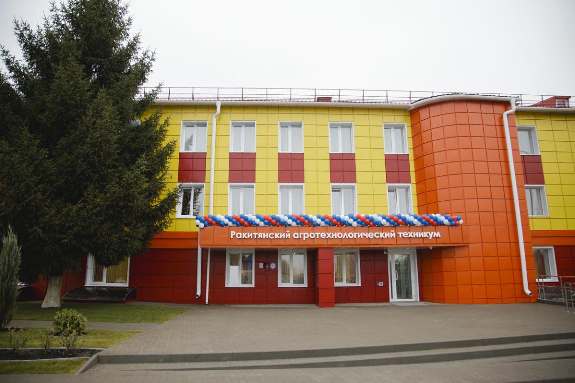 капитальный ремонт зданий сооружений