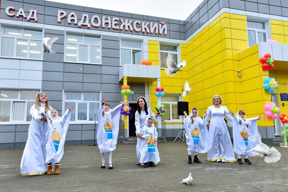 строительство белгородская область