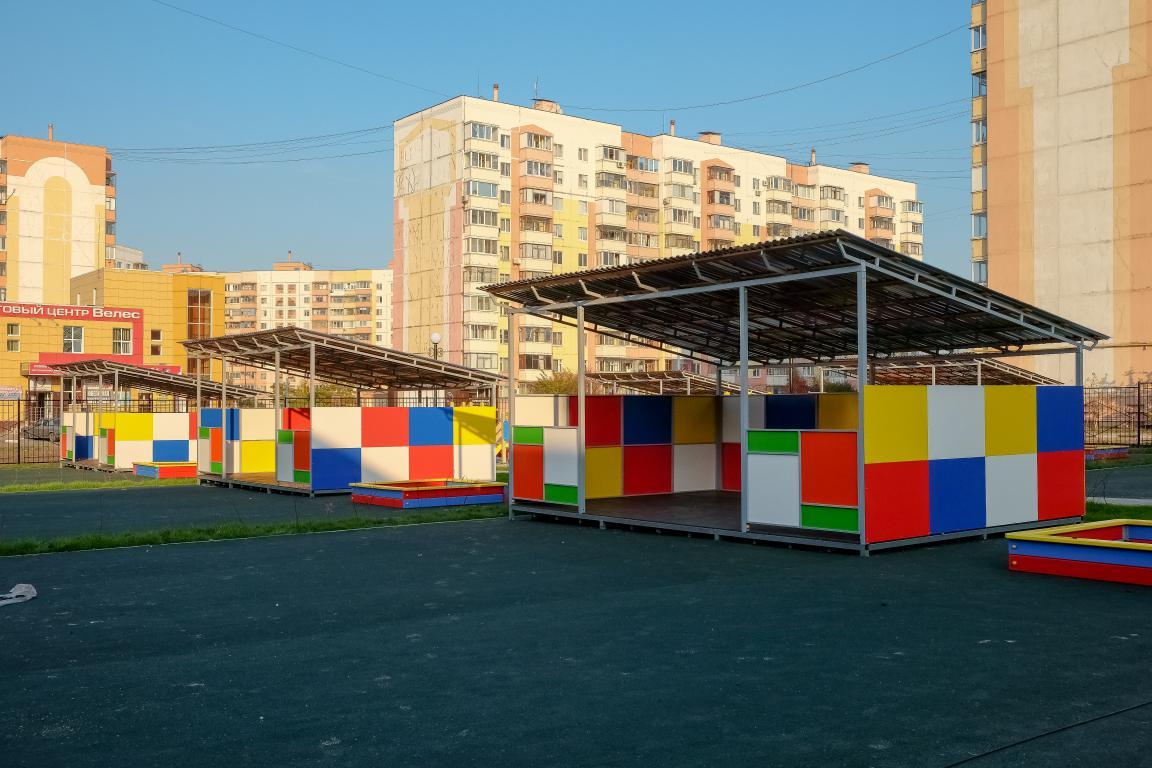 строительство белгород