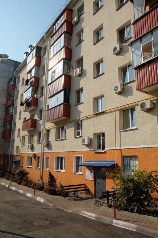департамент строительства белгородской области